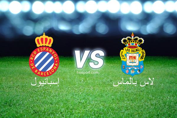 الدوري الاسباني الدرجة الأولى : إسبانيول - لاس بالماس