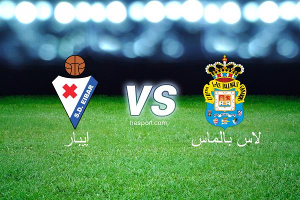 الدوري الاسباني الدرجة الأولى : إيبار - لاس بالماس