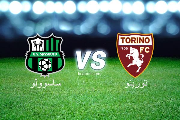 الدوري الإيطالي - الدرجة الأولى : ساسوولو - تورينو