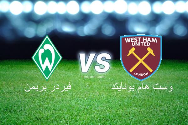 مباراة ودية - أندية  : فيردر بريمن - وست هام يونايتد