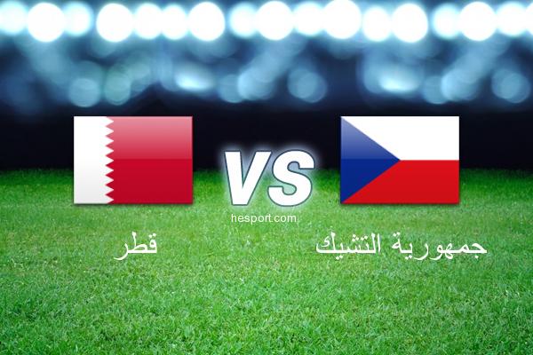 مباريات ودية  : قطر - جمهورية التشيك