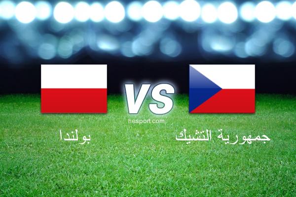 مباريات ودية  : بولندا - جمهورية التشيك