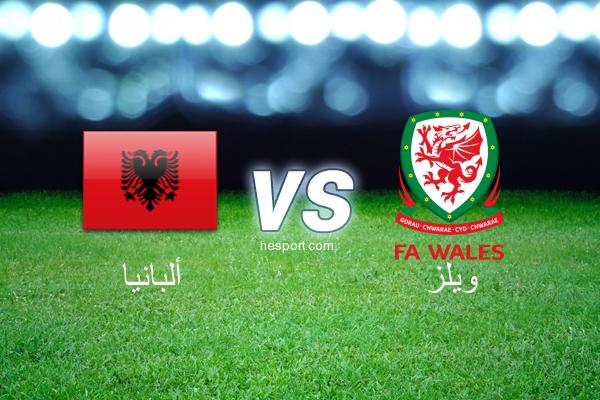مباريات ودية  : ألبانيا - ويلز