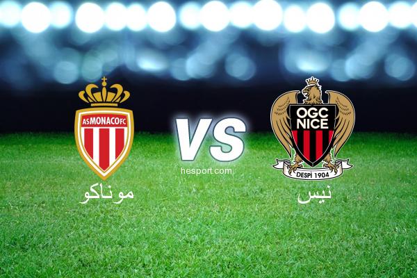 الدوري الفرنسي - الدرجة الأولى : موناكو - نيس