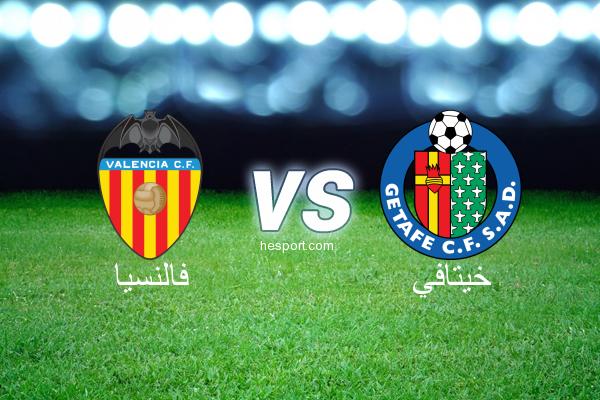 الدوري الإسباني الدرجة الأولى : فالنسيا - خيتافي