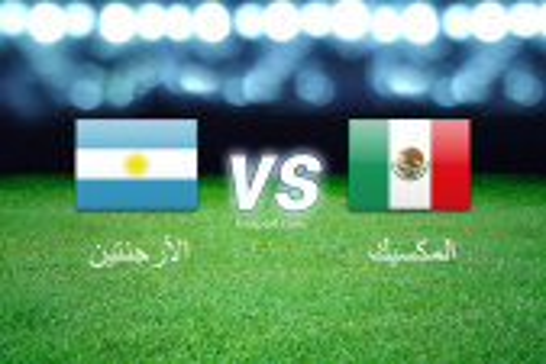 مباريات ودية  : الأرجنتين - المكسيك