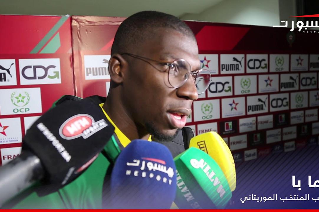 لاعبو موريتانيا والتعادل