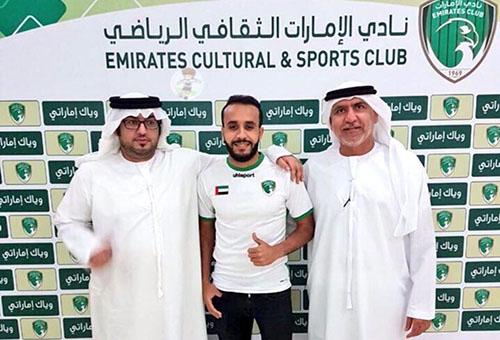 عبد الغني معاوي ينتقل إلى الدوري الإماراتي