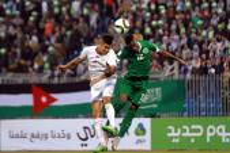 المغرب يستضيف كأس فلسطين