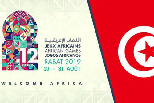 تونس تشارك ب171 رياضيا في الألعاب الافريقية بالمغرب