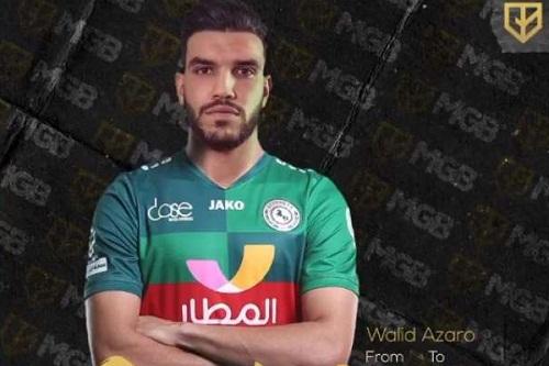وليد أزارو يغادر الأهلي المصري ويخوض تجربة جديدة بالسعودية