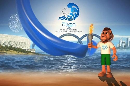 """""""تأجيل"""" دورة ألعاب البحر المتوسط إلى """"2022"""""""