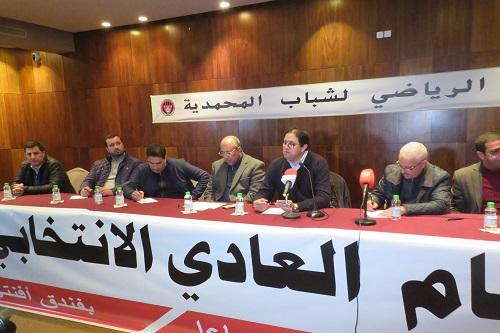 ش.المحمدية يعقد جمعه العام في 16 دجنبر الجاري