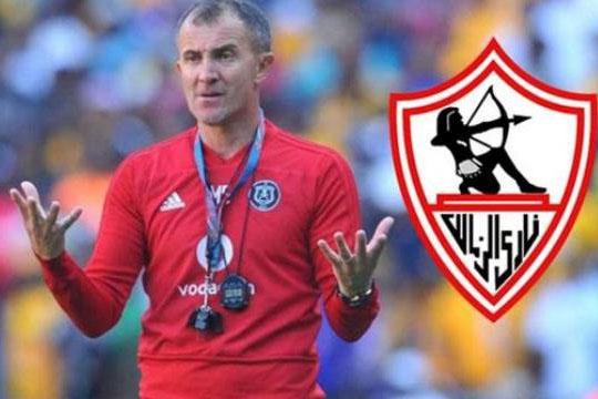 الصربي ميتشو يصل القاهرة لتدريب نادي الزمالك