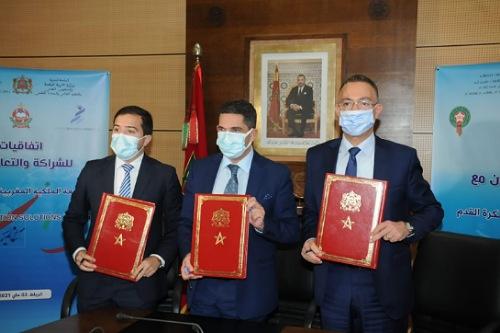 اتفاقيات تعاون بين وزارة التعليم والجامعة