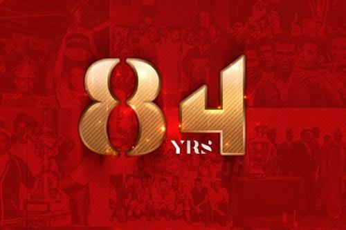 مكونات الوداد تحتفل بالذكرى 84 لتأسيسه