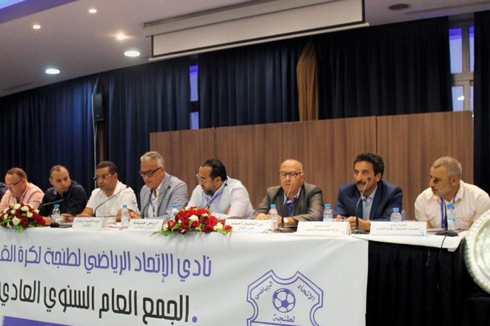 استقالة جماعية لأعضاء مكتب اتحاد طنجة