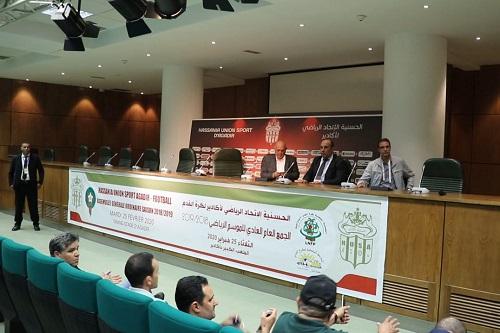حسنية أكادير يعقد جمعه العام في 15 دجنبر