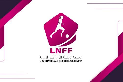 برنامج مباريات كأس العرش لكرة القدم النسوية