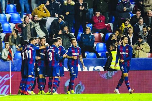 ليفانتي يتأهل لدور الـ16 بكأس ملك إسبانيا