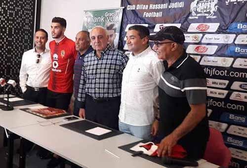الـDHJ يبرم اتفاقة شراكة ومائدة إفطار على شرف نادي الأهلي