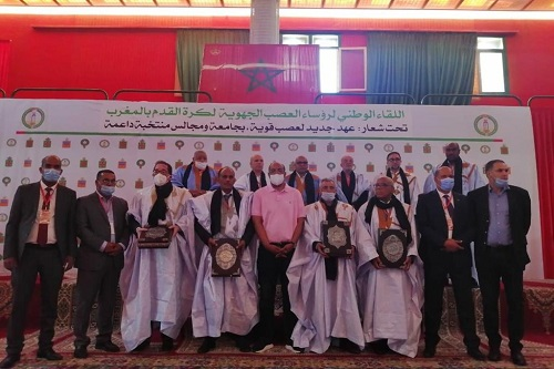 لقاء وطني للعصب الجهوية لكرة القدم الوطنية