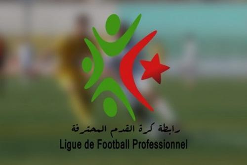إيقاف حكم جزائري ثلاثة أشهر بعد نطحه أحد اللاعبين
