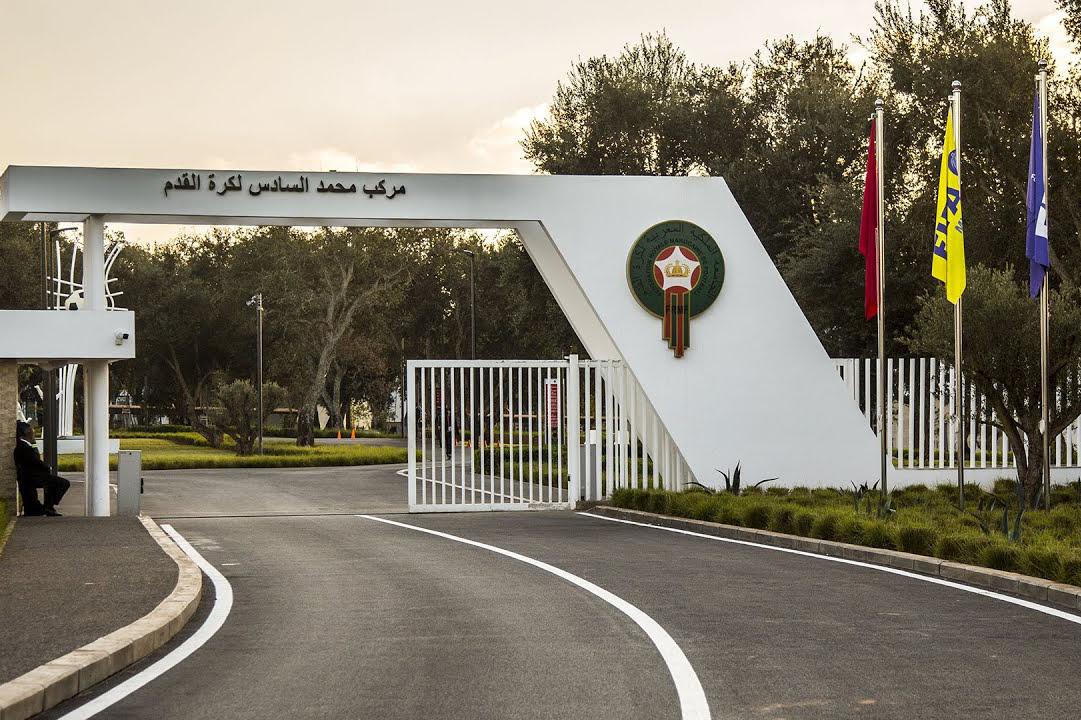 مركز محمد السادس بالمعمورة يحتضن حدثين بارزين
