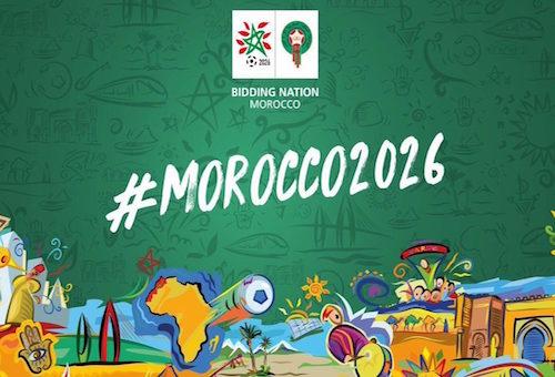"""جنوب إفريقيا تعلن دعمها لـ""""موركو2026″"""