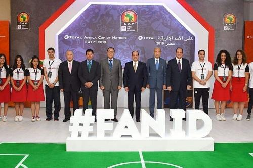 هكذا ستصير نسخة مصر نقطة تحول في تاريخ كأس الأمم الإفريقية