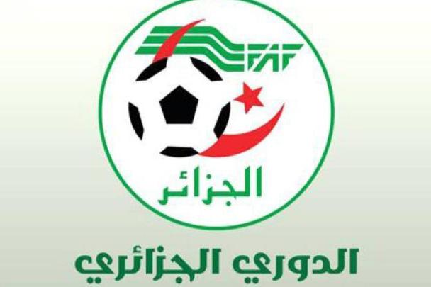 تحديد مواعيد المباريات المؤجلة بالدوري الجزائري